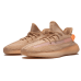 Мужские кроссовки Adidas Yeezy Boost 350 V2 'Clay'